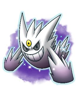 0524 XY - OCT2014 Shiny Gengar (FRE) (M) - French